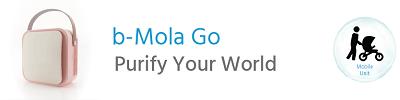b-Mola Go Mobile Air Purifier - Purifiy Your World